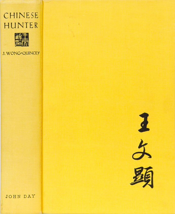 Chinese Hunter. J. Wong-Quincey.