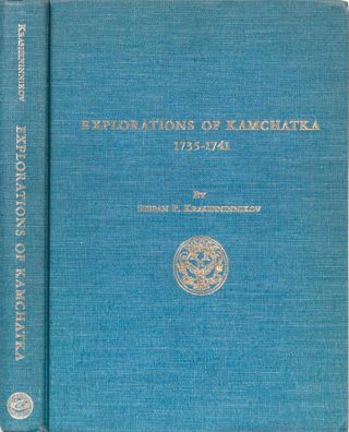 Explorations of Kamchatka. S. Krasheninnikov.