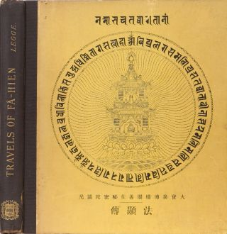 A Record of Buddhistic Kingdoms. J. Legge