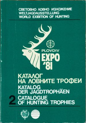 Catalogue of Hunting Trophies